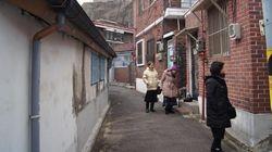 서울 중구 다산동 52가구가 쫓겨날 위기에 처한