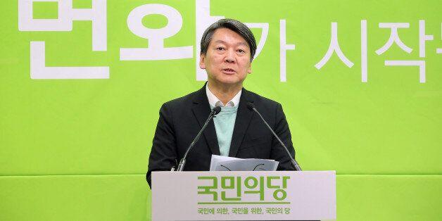 김종인 '통합' 폭탄에 '국민의당'은