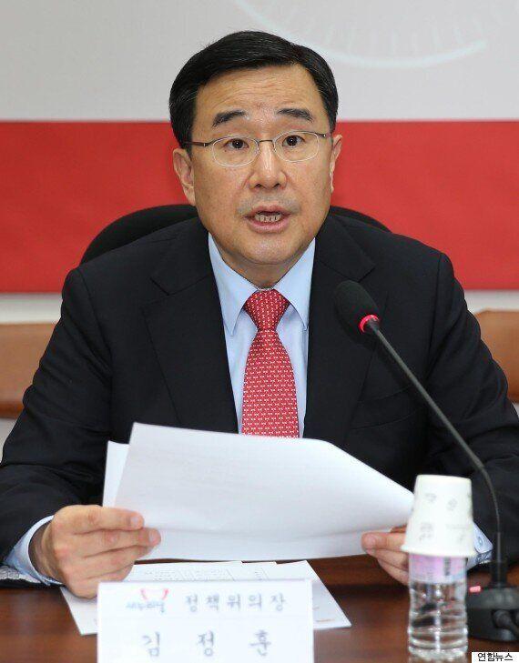 새누리당이 '차별과 격차 해소를 통한 공정사회 구현'이라는 20대 총선 공약을