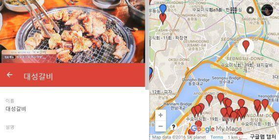 수요미식회 + 백종원 맛집 260개를 정리한 구글