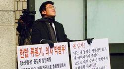 14년 전 살해당한 하지혜 씨의 오빠가 왜 거리로