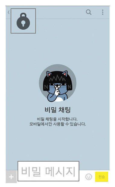 [점검] 텔레그램은 정말 안전한가? 카카오톡은 정말