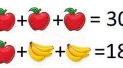 그림 속 과일 산수 문제를
