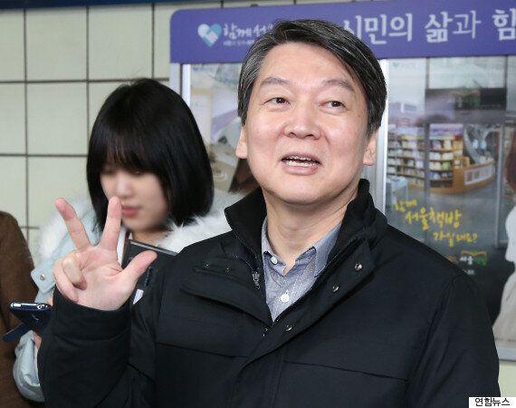 김종인의 '야권통합' 제안이 '안철수 배제' 노림수인