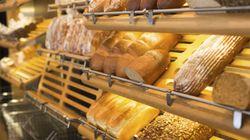 동네 빵집이