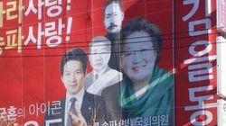 김을동 씨의 김좌진 장군 현수막은 아무 문제가