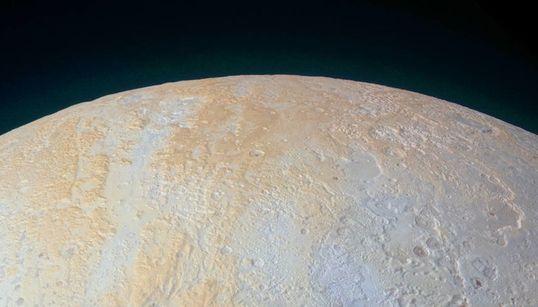 명왕성의 아름다운 얼음 협곡을