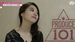 김소혜는 어떻게 '보름달'을 출 수