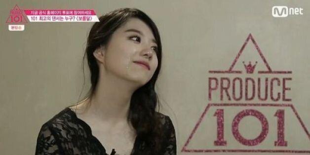 [어저께TV] '프로듀스101', 김소혜표