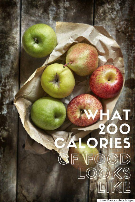 '200 칼로리'의 음식은 도대체 어떻게