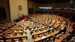 [속보] 테러방지법, 국회 본회의