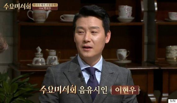 이현우의 황당한 막국수 시식 평: