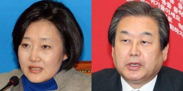 더민주 박영선과 새누리 김무성이 한마음 한뜻으로