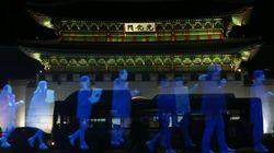 광화문에서 열린 한국 최초의 '홀로그램 시위'(영상,