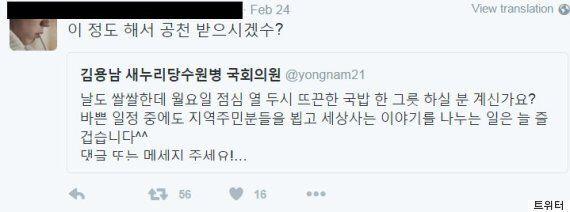 배우 김의성이 국회의원에게 '그런다고 공천 못받는다'며 화낸