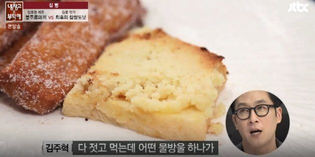 김주혁이 타버린 부분이 더 맛있다고 평한 김풍의