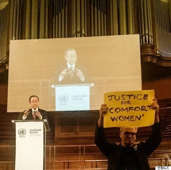 반기문 총장 앞에서 '깜짝' 시위가
