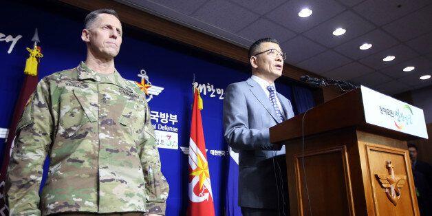 한미, 주한미군 사드배치 공식 협의