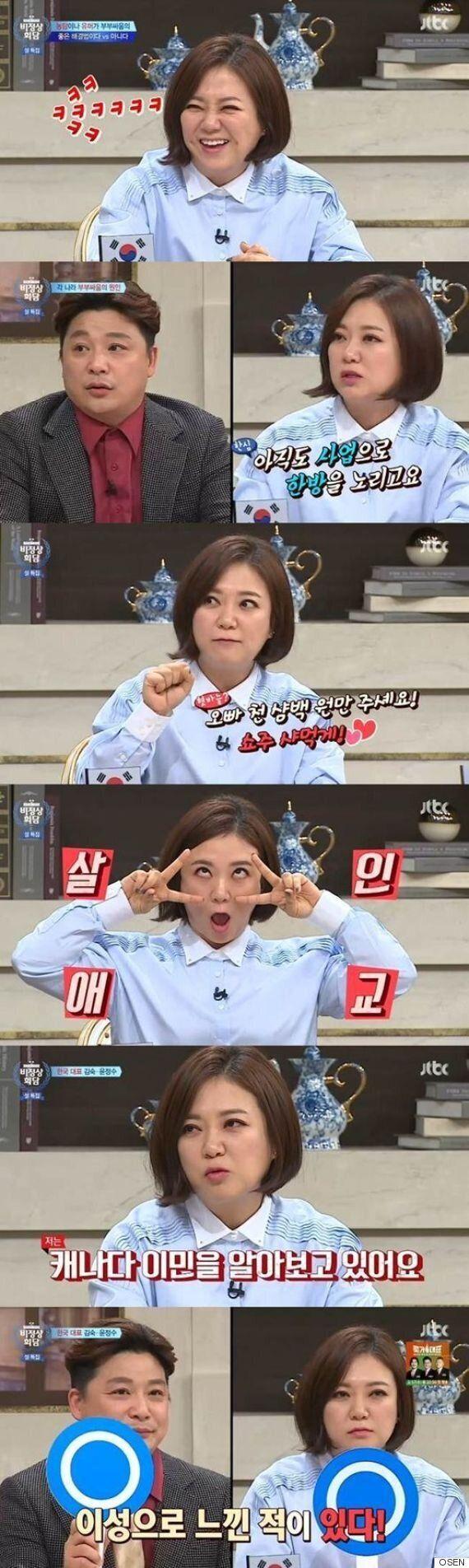 [어저께TV] '비정상회담' 김숙, 톡 쏘는 사이다