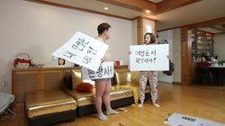 김숙이 윤정수에게 '본방 사절' 알몸 시위를 시킨