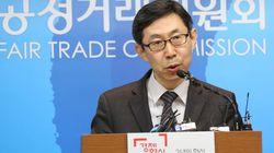 공정위, '한국 시중은행 CD금리 담합
