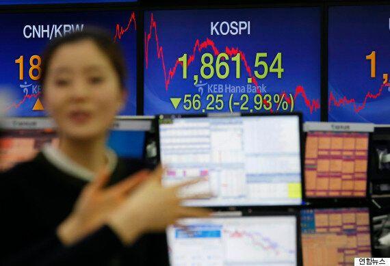 코스피 2.93% 급락 : 시가총액 45조5000억원