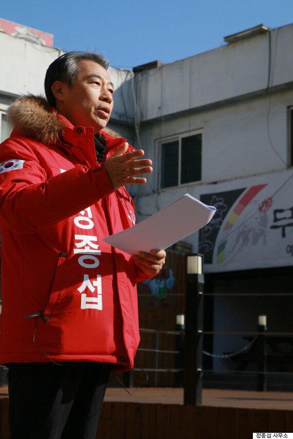 '대구 출마' 정종섭 전 장관이 '서울대 교수'로