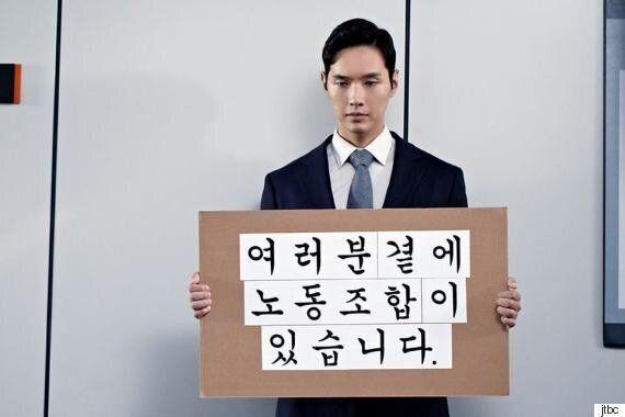드라마 '송곳' 보여줘 경고 받은 고교 교사, 강제전보
