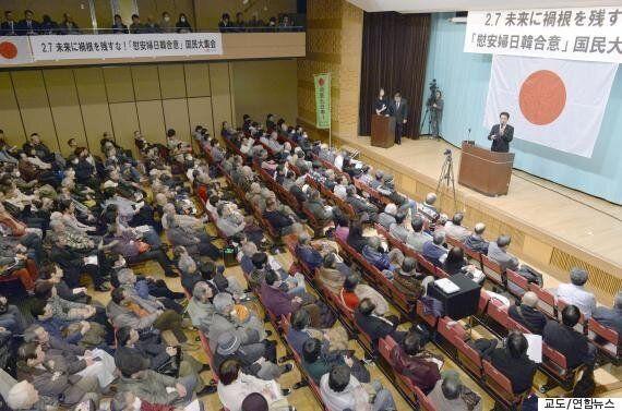 일본 보수단체, '위안부 합의 중대과실'