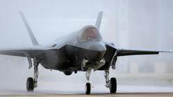 한국이 도입하는 F-35에서 발견된 결함