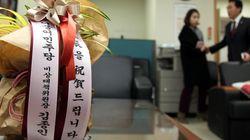 박근혜와 한국 정치의 한심한