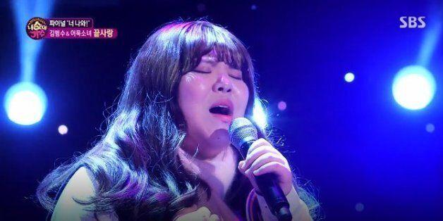 '판듀' 어묵소녀, 김범수와 최종 우승...싱글
