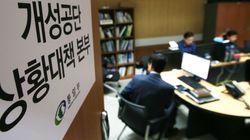 개성공단 입주업체 국가상대 소송 내면 이길 수