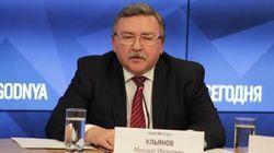 러시아가 국정원의 발표가 틀렸다며 사과를 요구하고