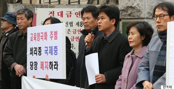 법원이 '영훈국제중의 내부고발자 파면'에 대해 내린