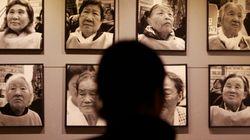 일본, UN에서 위안부 강제연행