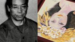 김재규 소유였던 '미인도'는 천경자 화백 작품이