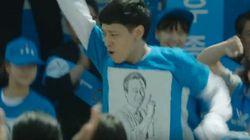 강동원이 '검사외전'에서 캠페인 댄스를 추는 장면(미공개