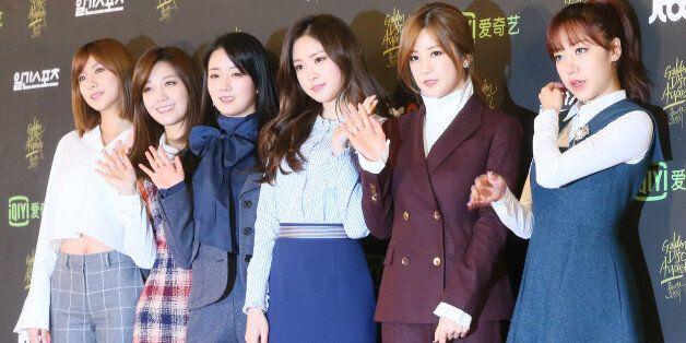 에이핑크, 4·13 총선 '온라인 홍보대사'로