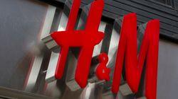 H&M suspend ses achats de cuir au Brésil à cause des incendies en