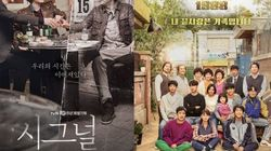 KBS '응답하라'와 MBC