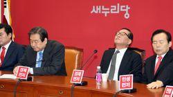 사드의 대구·경북 배치 소식에 대한 새누리당 의원들의