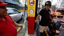 베네수엘라, 20년만에 휘발유 가격 대폭
