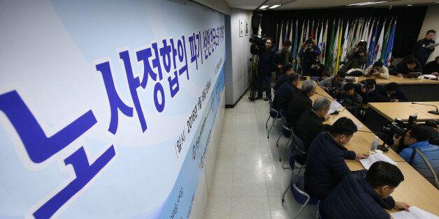 박근혜 정부의 '분수'에 맞지 않는