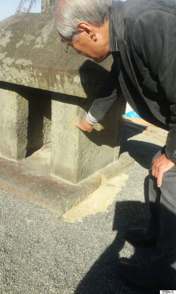 일본 후쿠오카에서 '조선인 귀무덤'의 흔적이 새롭게 발견되다(사진