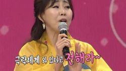 이애란 '백세인생' 작곡가, 가사 표절 논란