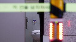 인천공항 화장실 의심 폭발물은