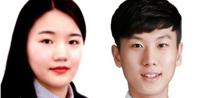 양산, 부산에 출마하는 25살 국회의원