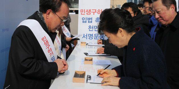대통령이 '재계 주도의 1000만 서명운동'에 동참하며 한