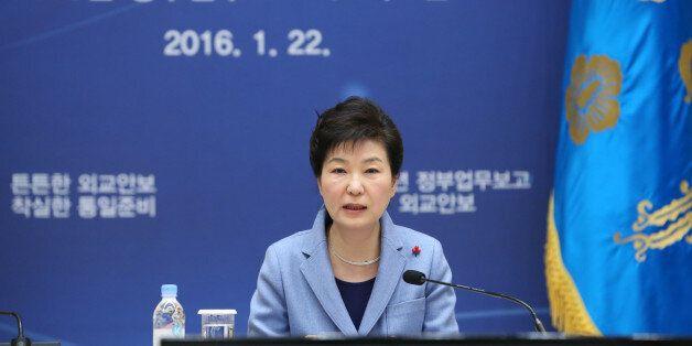 박 대통령이 6자회담에서 '북한'을 빼자고